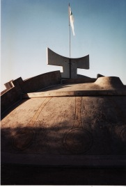 Apase, Arcosanti, AG