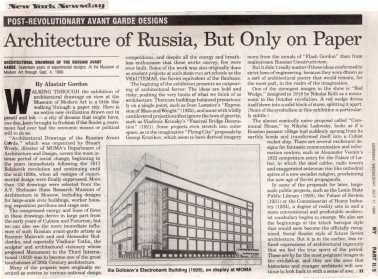 Architecture of Russia, New York Newsday